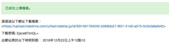 Screen_Shot_2016-12-15_at_10.11.07.png