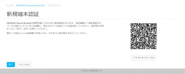 HSB__4_640.png