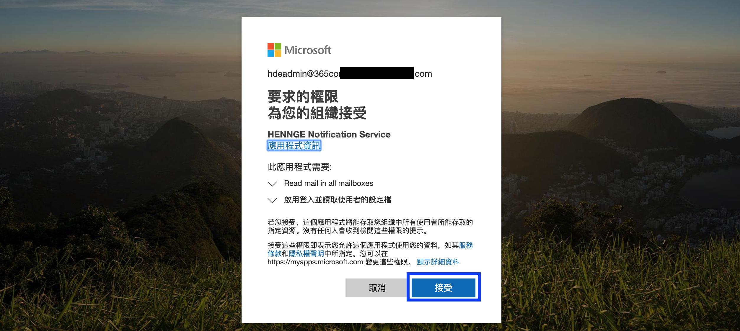 Screen_Shot_2019-07-08_at_18.44.56.png