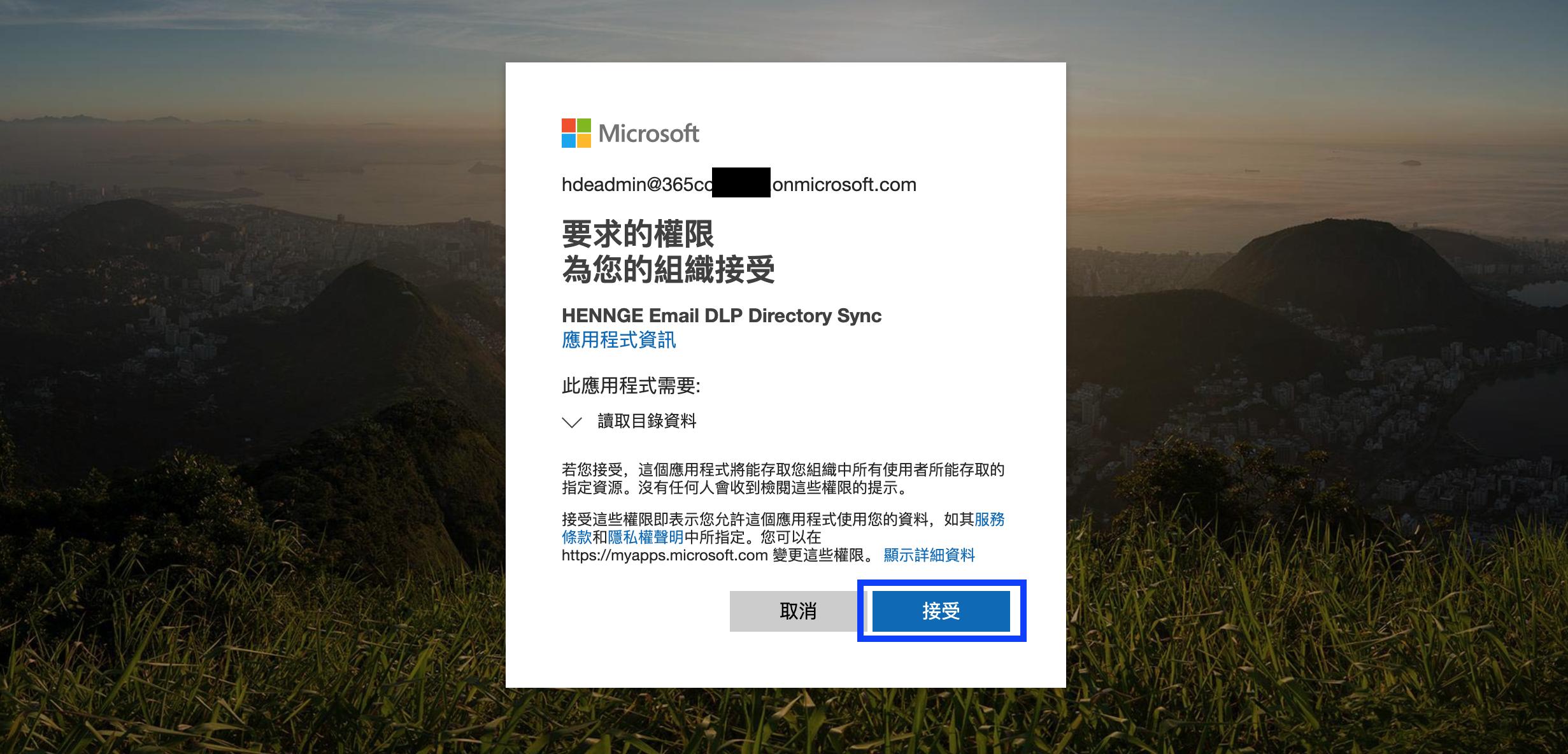 Screen_Shot_2019-07-09_at_15.33.47.png