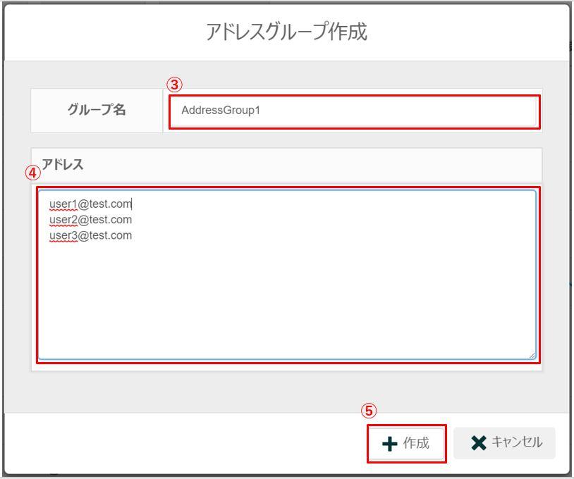 GroupMail2.JPG
