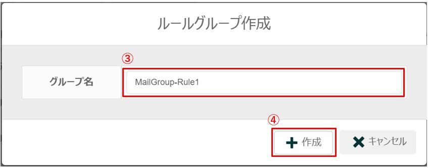 GroupMail4.JPG
