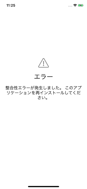 Japanese.png