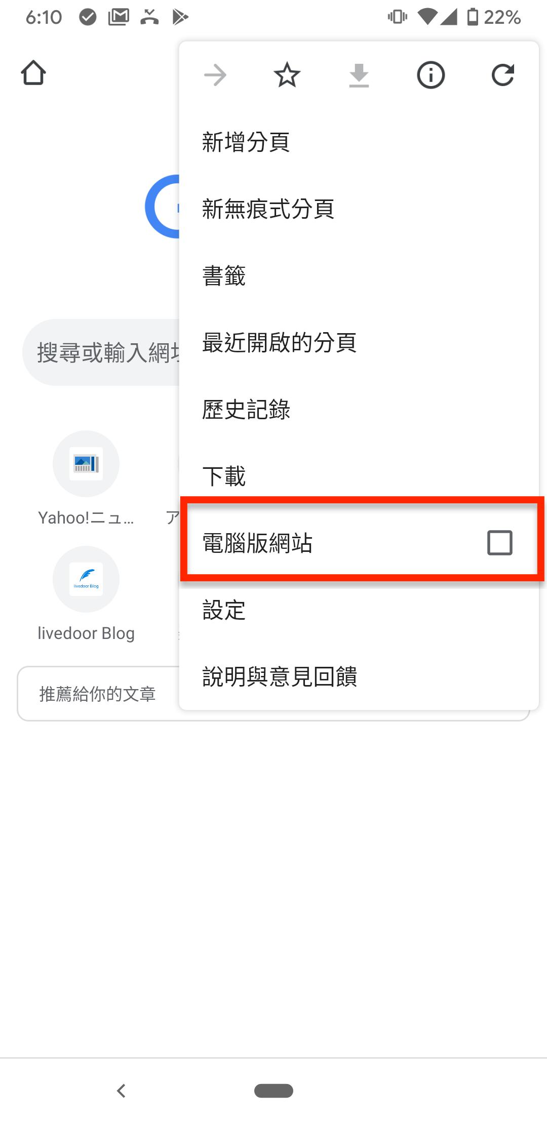 Screenshot_20191129-181052.png