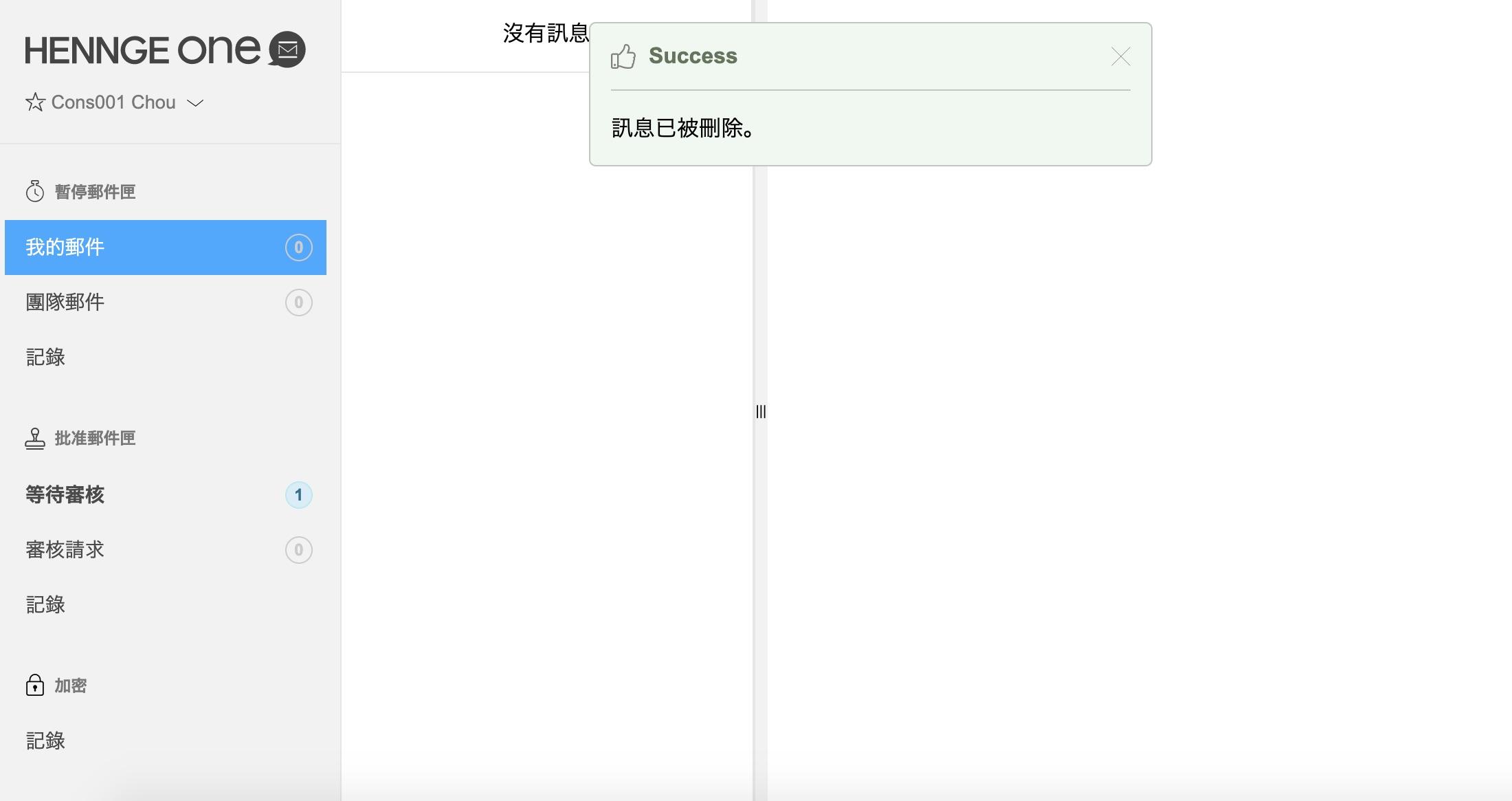 dlp_user_4.jpg