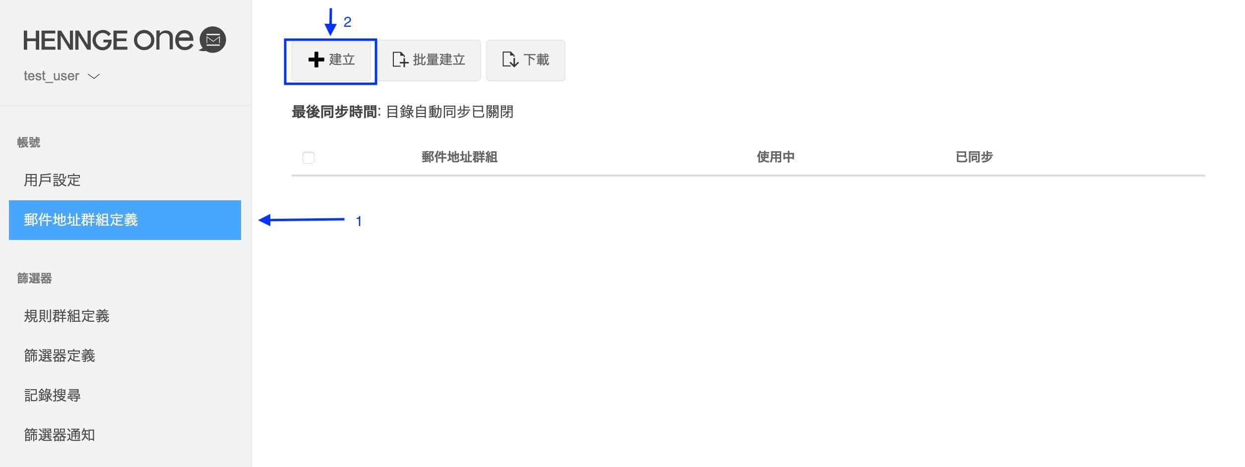 Screen_Shot_2020-03-30_at_14.19.44.png