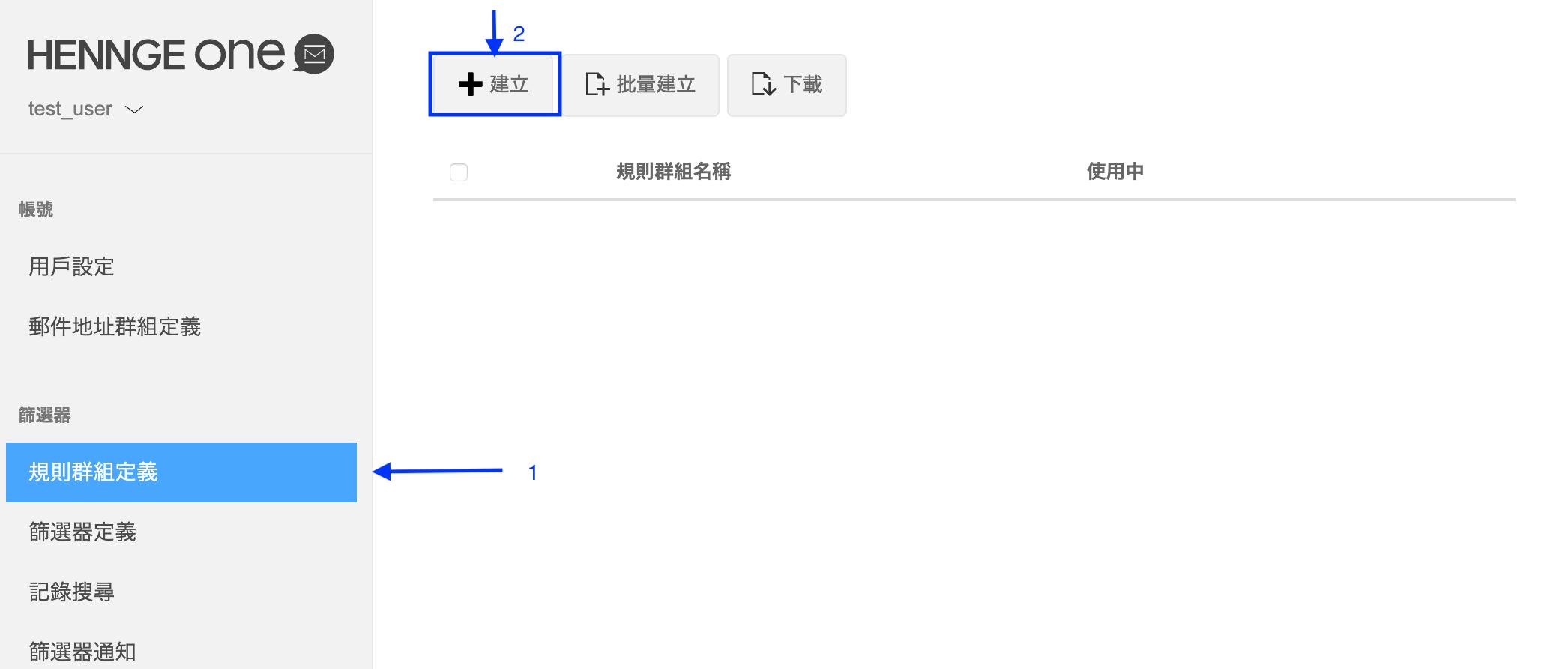 Screen_Shot_2020-03-30_at_14.28.55.png
