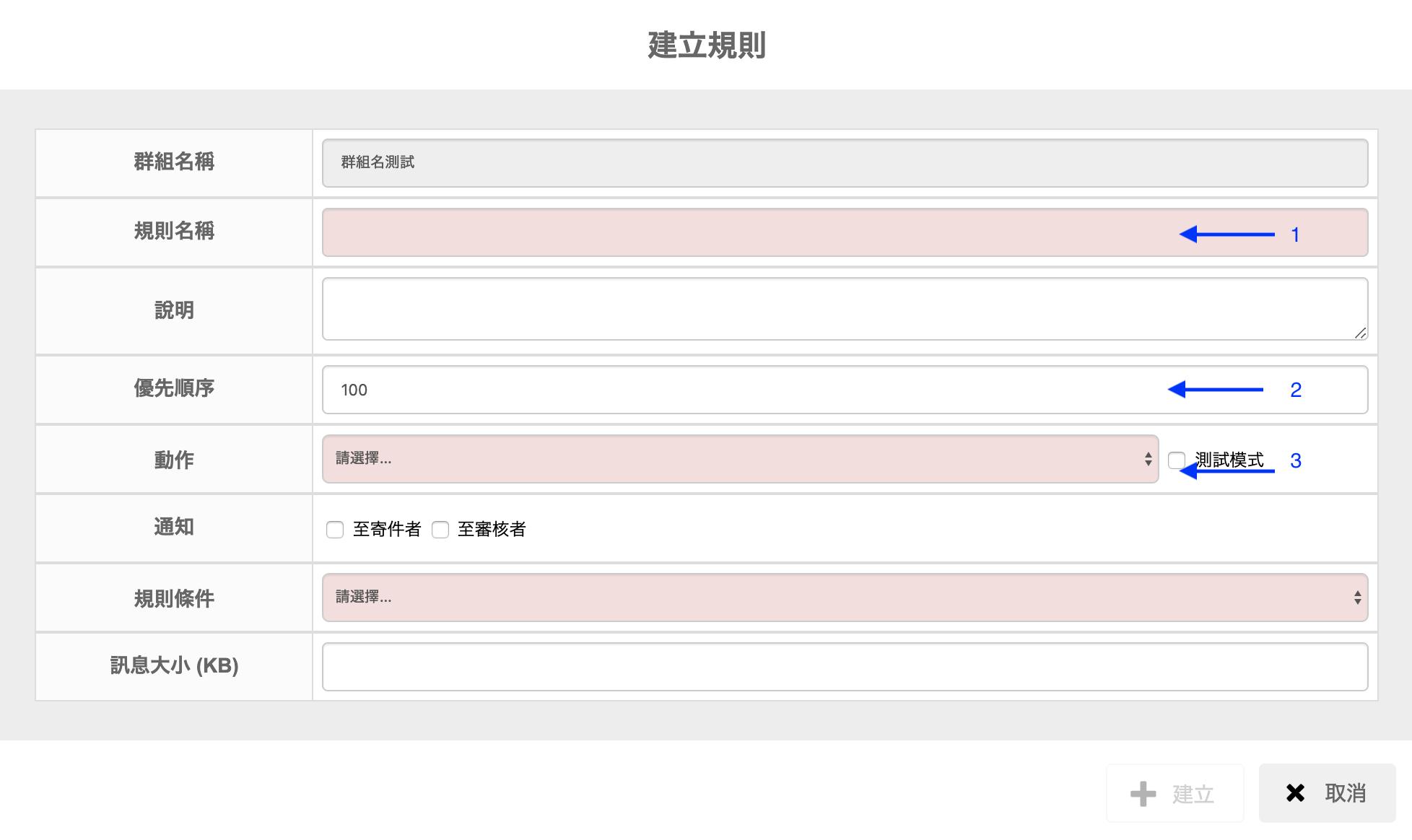 Screen_Shot_2020-03-30_at_16.37.17.png