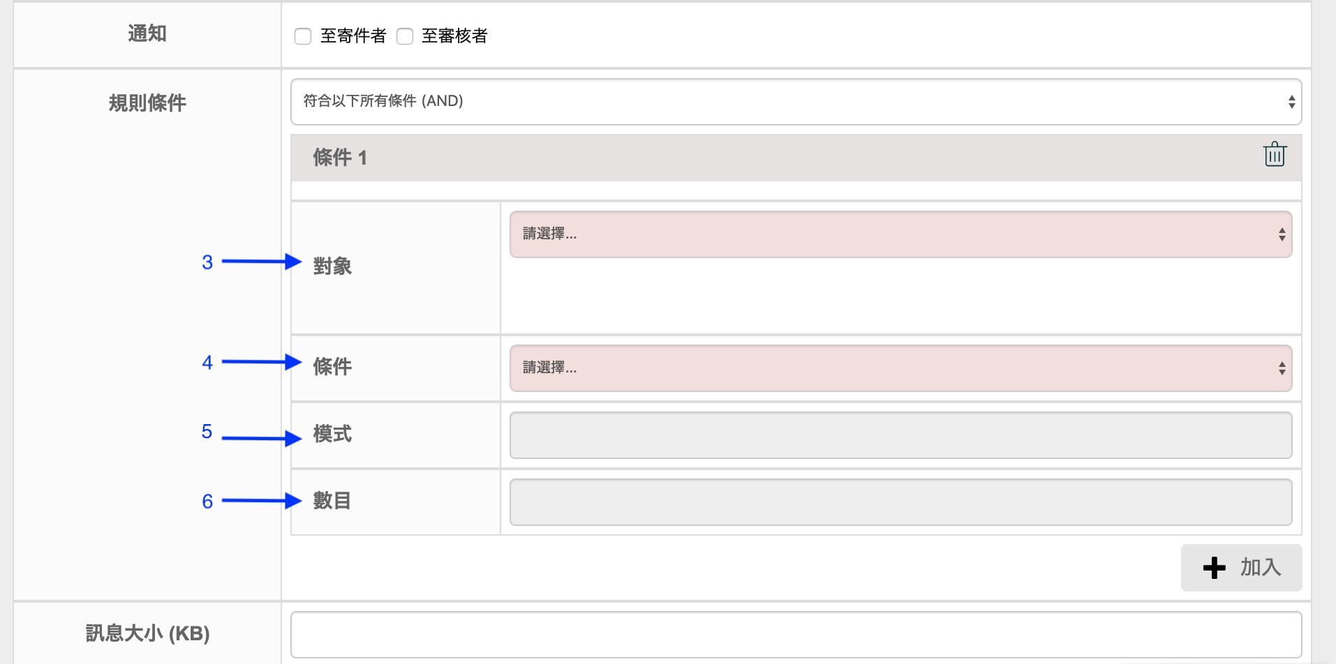 Screen_Shot_2020-03-30_at_18.13.45.png