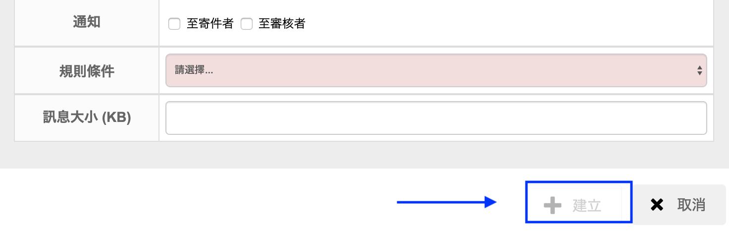 Screen_Shot_2020-04-01_at_12.13.06.png