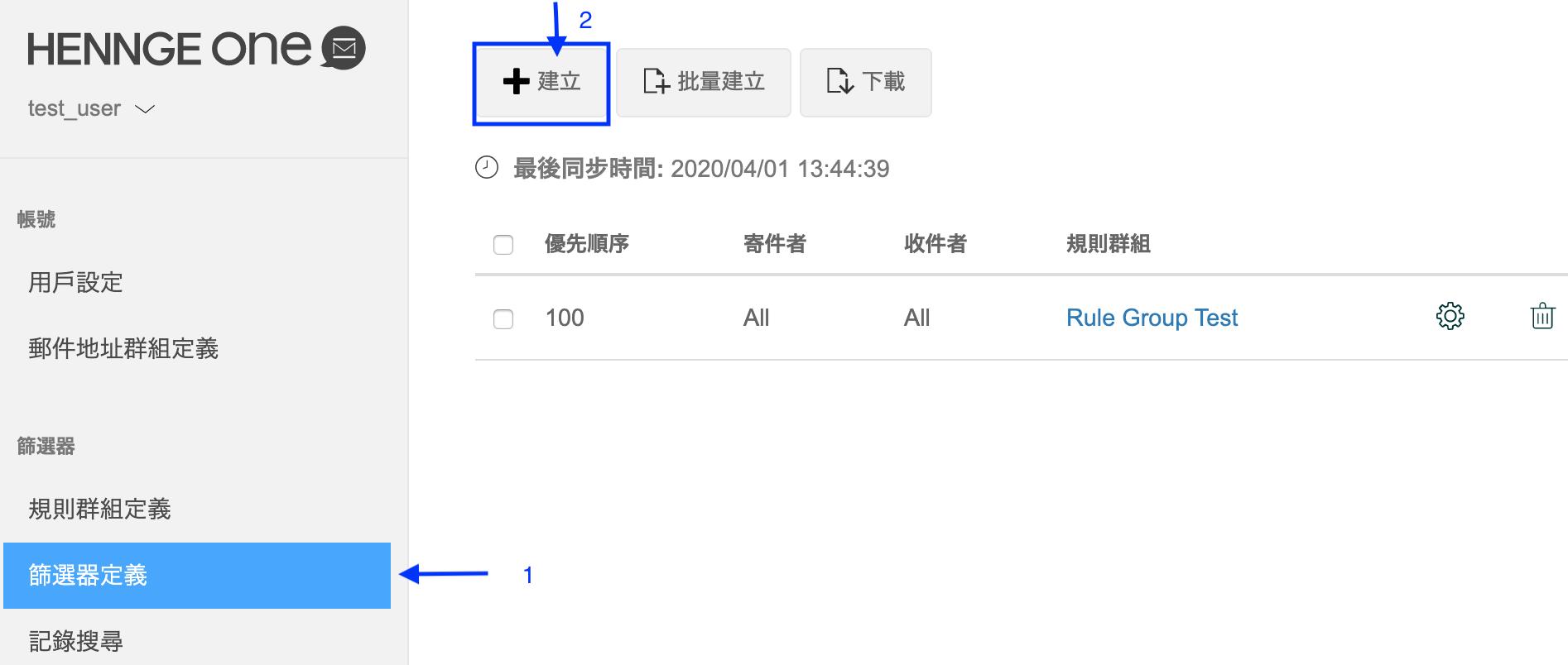Screen_Shot_2020-04-01_at_14.03.01.png