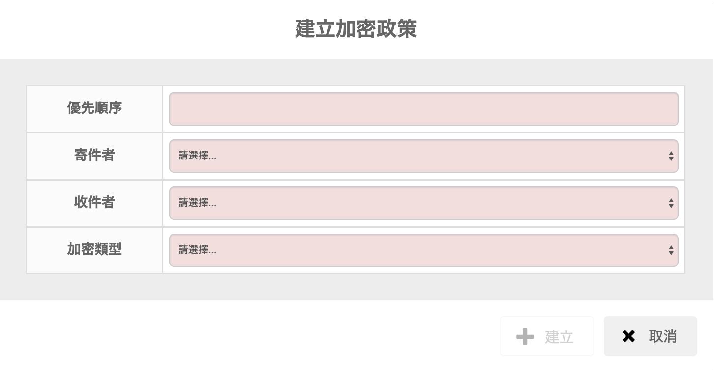 Screen_Shot_2020-04-01_at_16.53.41.png