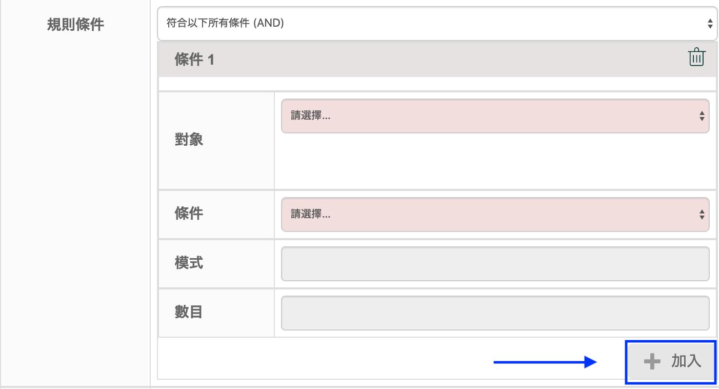 Screen_Shot_2020-04-01_at_12.04.10.png