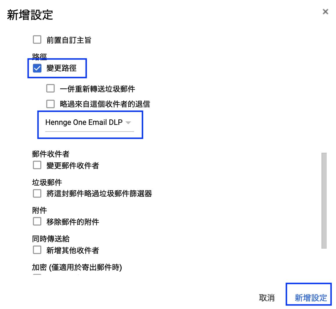 Screen_Shot_2020-04-02_at_16.25.11.png