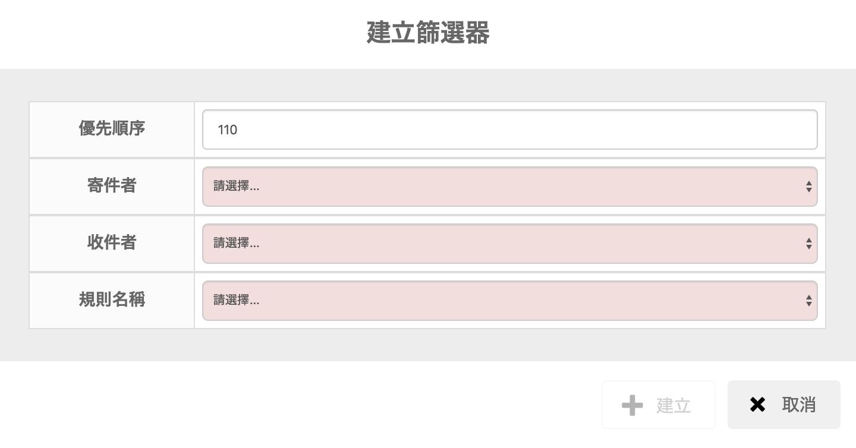 Screen_Shot_2020-04-01_at_16.01.36.png