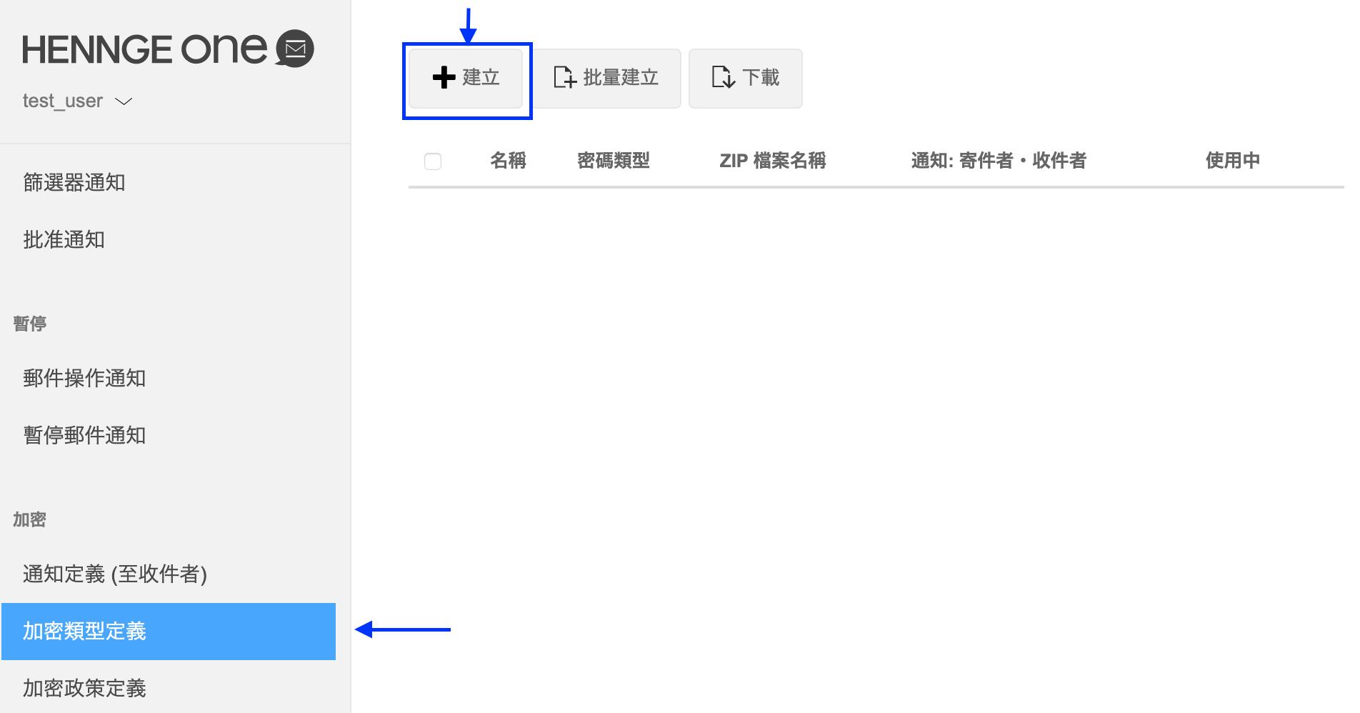 Screen_Shot_2020-04-01_at_16.25.14.png