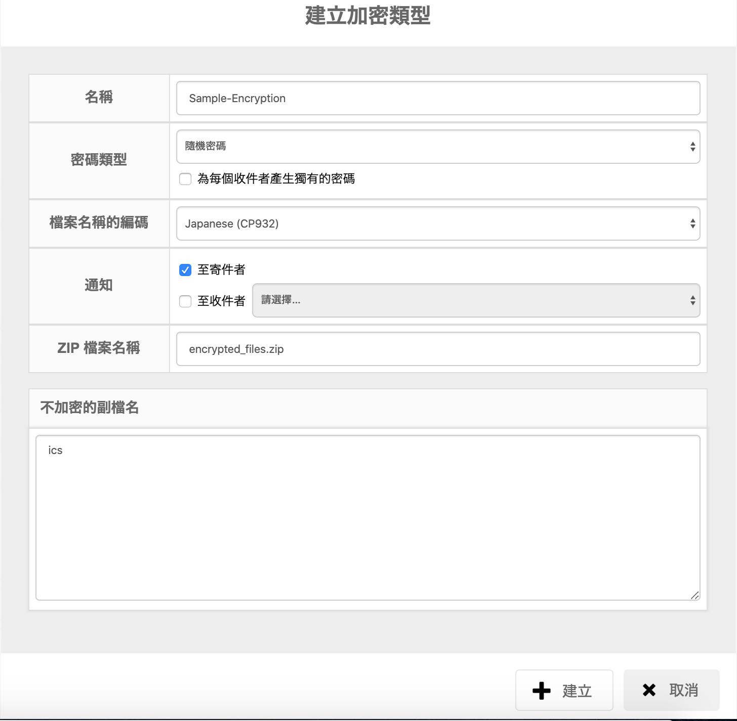 Screen_Shot_2020-04-01_at_16.37.54.png