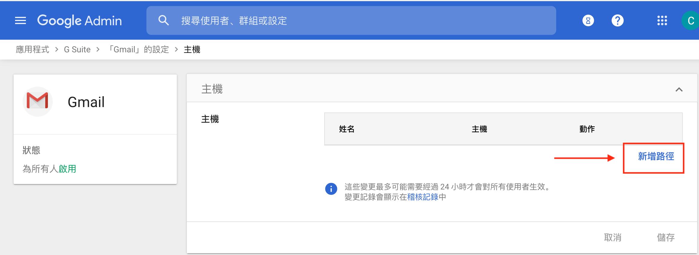 Screen_Shot_2020-04-02_at_11.28.30.png