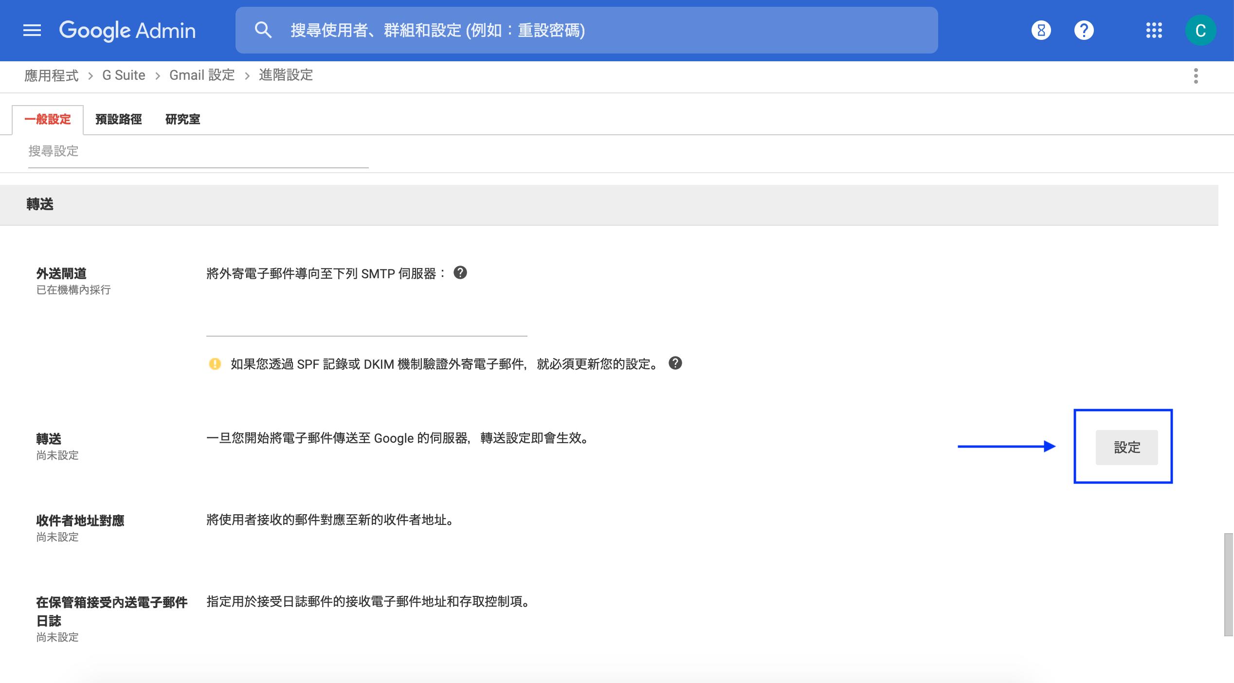 Screen_Shot_2020-04-02_at_14.32.12.png