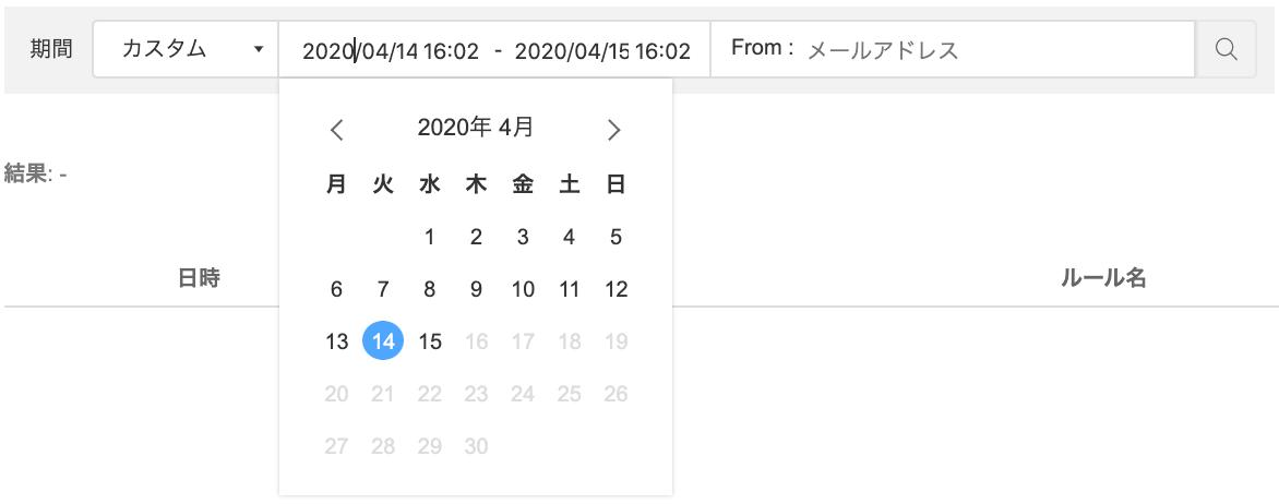 20200415release_JP_2.png