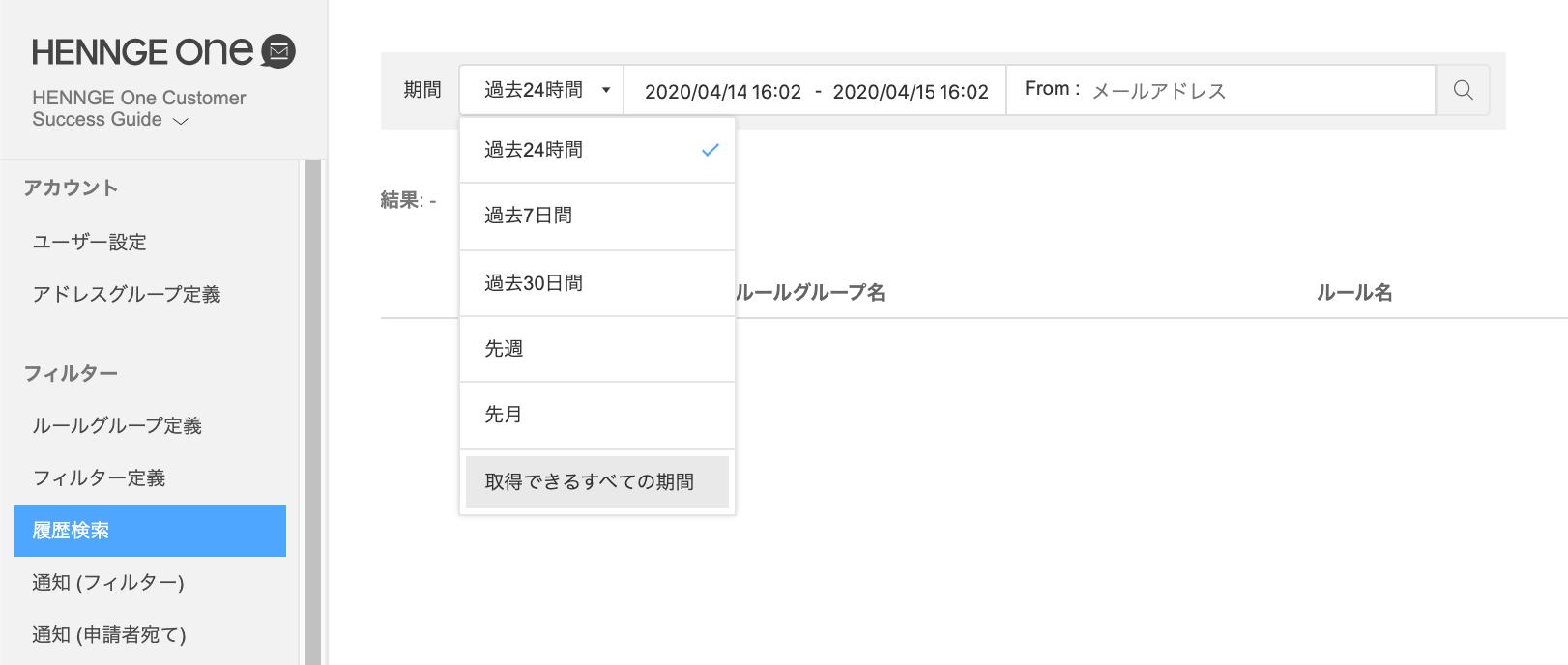 20200415release_JP_1.png