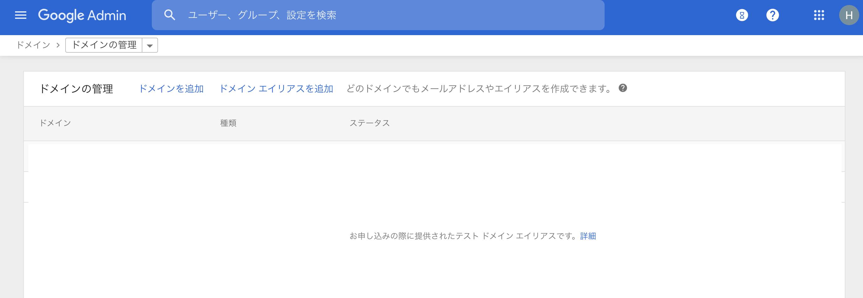 Screen_Shot_2020-05-15_at_17.03.38.png