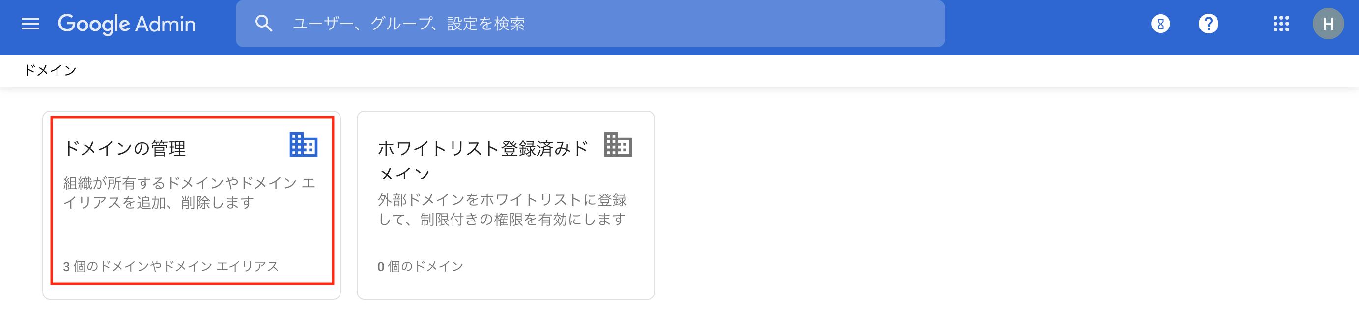 Screen_Shot_2020-05-15_at_17.02.41.png