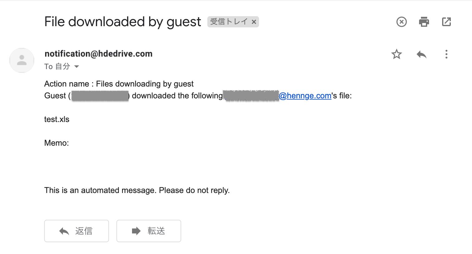 20200728_sample_email_EN.png