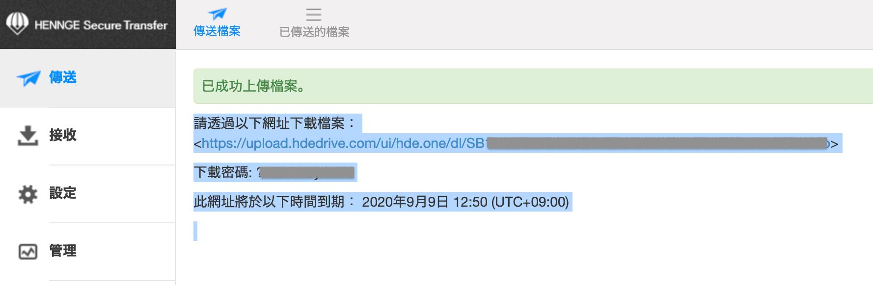 900002322843_userUI_sample_tw.png