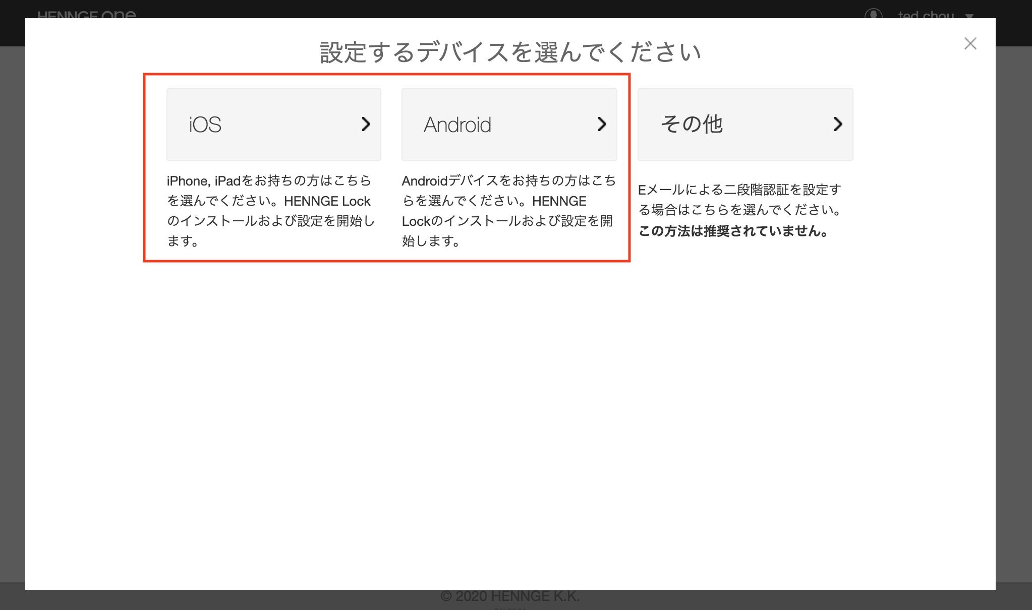 Screen_Shot_2020-10-06_at_16.14.13.png