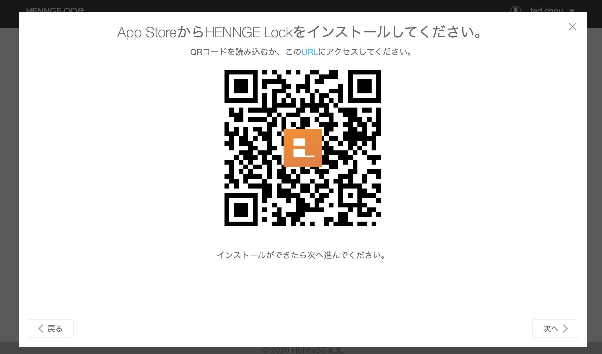 Screen_Shot_2020-10-06_at_16.14.17.png