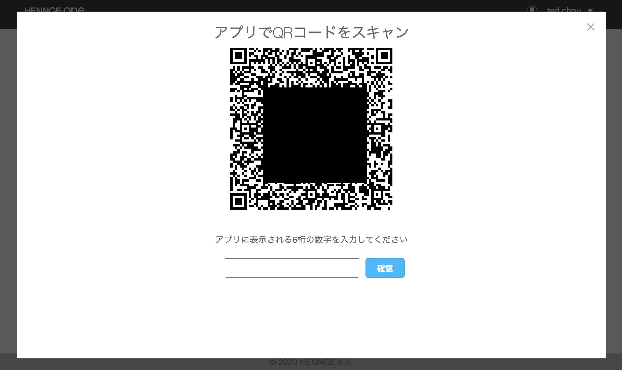 Screen_Shot_2020-10-06_at_16.14.35.png